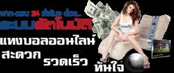 Ibcbet คือ ตัวแทนรับแทงบอลออนไลน์ เดิมพันกีฬา Maxbet Casino